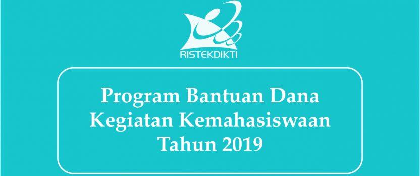 Program Bantuan Dana Kegiatan Kemahasiswaan